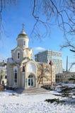 Hij kapel in naam van de Heilige Apostel Andrew eerste-geroepen in Vladivostok in de winter royalty-vrije stock foto's