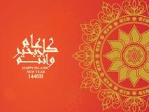 Hijra islámico feliz del Año Nuevo 1440 hijri/ stock de ilustración