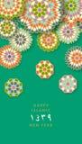 1439 hijri islamic new year card. 1439 hijri islamic new year. Happy Muharram. Muslim community festival greeting card with morocco pattern, Template for menu stock illustration