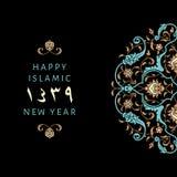 1439 hijri islamic new year. Happy Muharram. Muslim community festival greeting card with morocco pattern, Template for menu, invitation, poster, banner, card vector illustration
