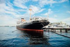 Hikawa Maru Yokohama Fotos de archivo libres de regalías
