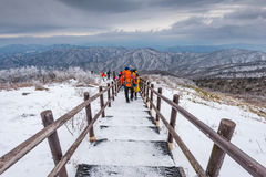 Hikers in winter mountains,Winter landscape white snow of Mounta Royalty Free Stock Photos