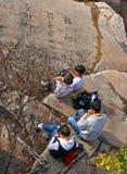 hiking семьи Стоковые Фотографии RF
