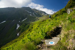 Hiking in Romania Stock Images