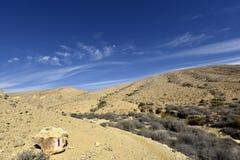 Hiking trail in Negev Desert. Royalty Free Stock Photos