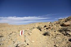Hiking trail in Negev Desert. Stock Image