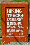 Hiking trails in Murree: North Pakistan Stock Photography