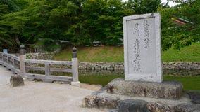 Hikone Castle σε Shiga, Ιαπωνία Στοκ Φωτογραφίες