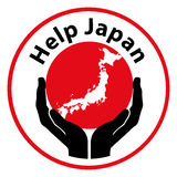 Hilfe Japan Stockfotografie