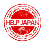 Hilfen-Japan roter grunge Stempel Stockfotografie