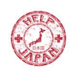 Hilfen-Japan-Stempel Lizenzfreies Stockbild