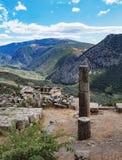 Hillside de site archéologique de Delphes, Grèce Images libres de droits