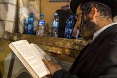 Hillula anual del rabino Shimon Bar Yochai, en Meron 2018 Fotos de archivo libres de regalías