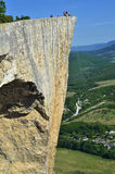Hilly district from the height of bird's flight. Crimea. Kachy-K Stock Images