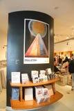 Hilma在博物馆书店的Af Klint 免版税库存图片
