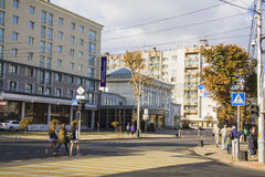 Hilton Garden Inn at Krasnodar Stock Images