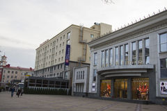Hilton Garden Inn at Krasnodar Stock Photography