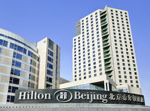 Hilton Hotel, secteur de Pékin Chaoyang, Chine Photos stock