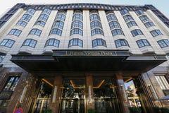 Hilton Vienna Plaza Foto de Stock