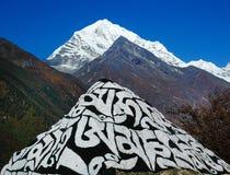 Himalaja-Landschaft Stockfotografie