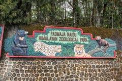 Himalajski zoo park zdjęcia stock