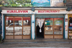 Himalayan restaurant Royalty Free Stock Image