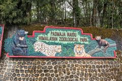 Himalayan zoo park. Entrance sign at Darjeeling, India Stock Photos