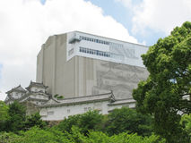 Himeji Castle under reconstruction Royalty Free Stock Photography