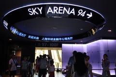 Himmel-Arena an SWFC in Shanghai Stockbild