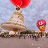Himmel von Festival St. Sergius der Heißluft steigt im Ballon auf Stockfoto