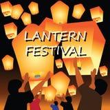 Himmellaternenfestival für Laternenfestivalplakat Lizenzfreies Stockfoto