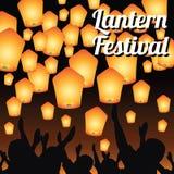Himmellaternenfestival für Laternenfestivalplakat Lizenzfreie Stockfotos