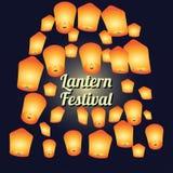 Himmellaternenfestival für Laternenfestivalplakat Lizenzfreie Stockbilder
