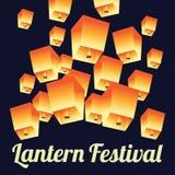 Himmellaternenfestival für Laternenfestivalplakat Lizenzfreie Stockfotografie