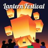 Himmellaternenfestival für Laternenfestivalplakat Lizenzfreies Stockbild