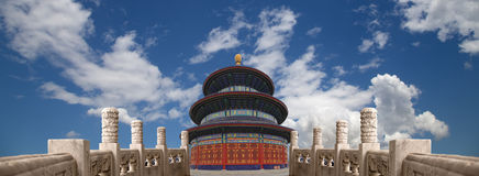 Himmelstempel (Altar des Himmels), Peking, China Lizenzfreie Stockfotos
