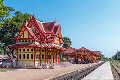 hin Hua stacja kolejowa Obrazy Stock