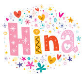 Hina girls name decorative lettering type design Royalty Free Stock Photo