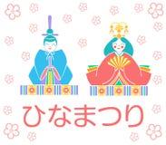 Hinamatsuri  Greeting card. Greeting card. Holiday - Hinamatsuri. Icon in the linear style Royalty Free Stock Photography