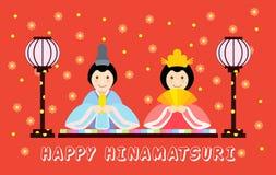 Hinamatsuri image flat. Hinamatsuri image, Japanese Girls Day festival. Vector flat illustration Royalty Free Stock Photography