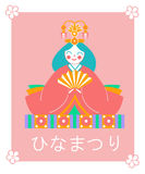 Hinamatsuri  Japanese woman. Greeting card. Holiday - Hinamatsuri. doll Japanese woman with a fan. Icon in the linear style Stock Images