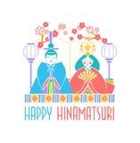 Hinamatsuri on a pink background. Greeting card. Holiday - Hinamatsuri. Icon in the linear style Stock Photography