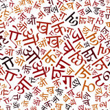 Hindi alphabet background Stock Photos