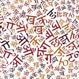 Hindi alphabet background. Hindi alphabet texture background - high resolution stock illustration