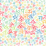 Hindi alphabet texture background Royalty Free Stock Images