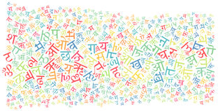 Hindi alphabet texture background Royalty Free Stock Image