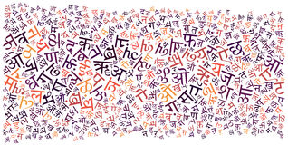 Hindi alphabet texture background. High resolution royalty free illustration