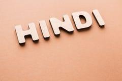 Hindi de Word sur le fond beige photographie stock libre de droits