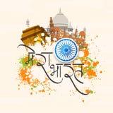 Hindi tekst z zabytkami dla Indiańskiego dnia niepodległości ilustracja wektor