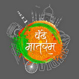 Hindi text for Indian Independence Day celebration. Stock Images